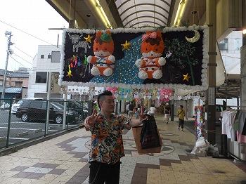 maebashi10.jpg