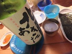 maebashi14.jpg