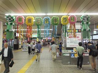 maebashi2.jpg