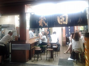 minato-akitaya2.jpg