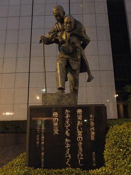 minato-street1.jpg