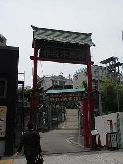 minato-street5.jpg