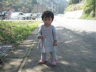 mitsuke3.jpg