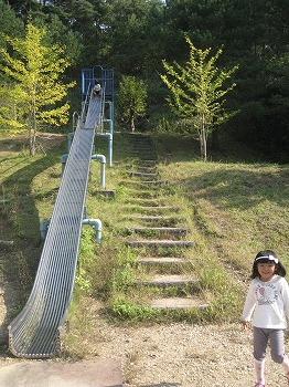 mitsuke33.jpg