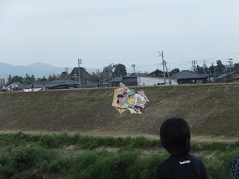 mitsuke47.jpg