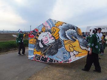 mitsuke49.jpg