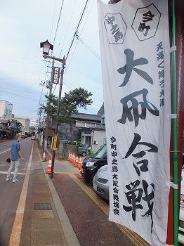 mitsuke50.jpg