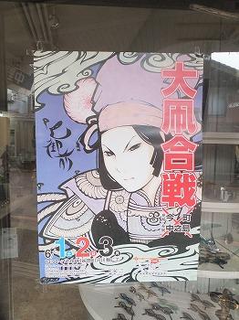 mitsuke51.jpg