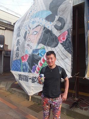 mitsuke53.jpg
