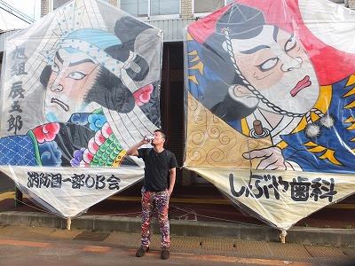 mitsuke54.jpg