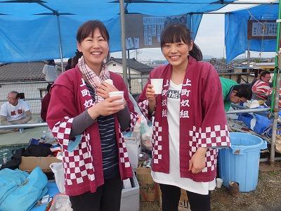 mitsuke57.jpg