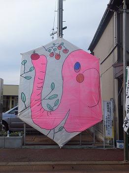 mitsuke61.jpg