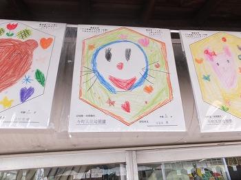 mitsuke62.jpg