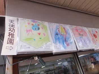 mitsuke63.jpg