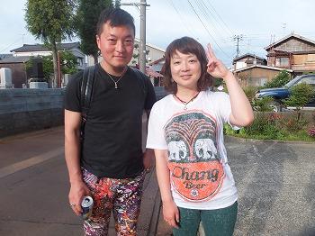 mitsuke66.jpg