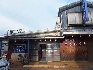 mitsuke67.jpg