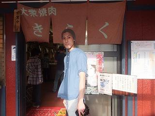 mitsuke68.jpg