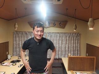 mitsuke70.jpg