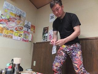 mitsuke71.jpg