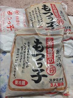 nagai-syokudou5.jpg