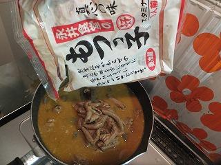 nagai-syokudou6.jpg