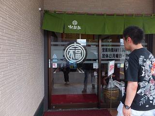 nagaoka-anpukutei4.jpg