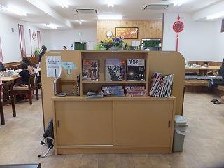 nagaoka-anpukutei5.jpg