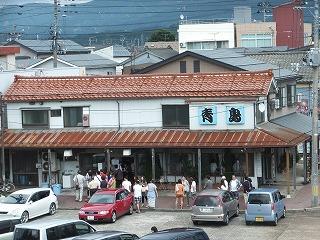 nagaoka-aoshima5.jpg