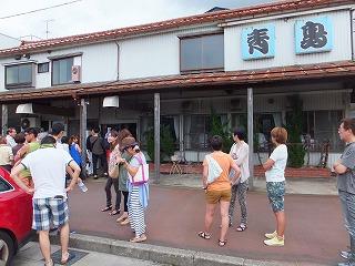 nagaoka-aoshima6.jpg