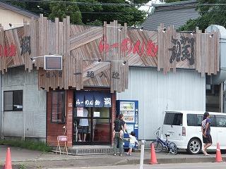 nagaoka-jun1.jpg