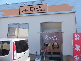 nagaoka-life1.jpg