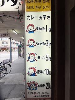 nagaoka-nakata2.jpg