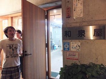 nagaoka-street126.jpg
