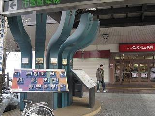 nagaoka-street17.jpg