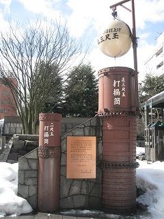 nagaoka-street19.jpg