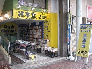 nagaoka-street27.jpg