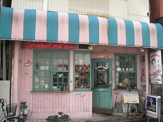 nagaoka-street28.jpg