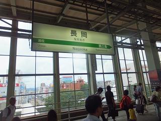 nagaoka-street48.jpg