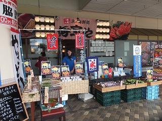 nagaoka-street52.jpg