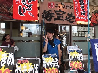 nagaoka-street53.jpg