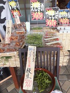 nagaoka-street54.jpg