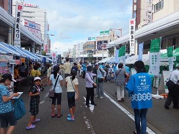 nagaoka-street62.jpg