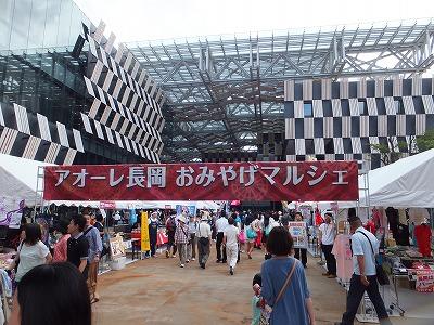 nagaoka-street70.jpg