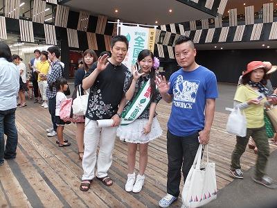nagaoka-street80.jpg