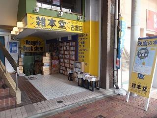 nagaoka-street83.jpg