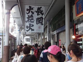 nagaoka-street86.jpg