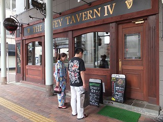 nagaoka-the-liffey-tavern1.jpg