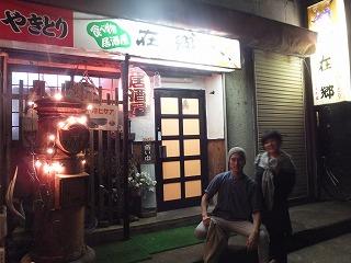 nagaoka-zaigoh1.jpg