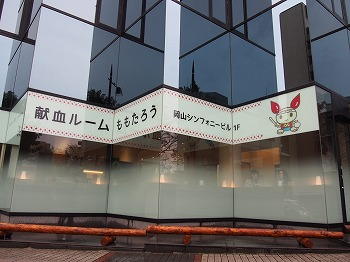okayama21.jpg