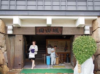 okayama36.jpg